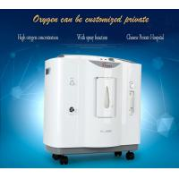 Super quality new professional portable 3liter oxygen concentrator