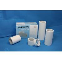 Surgical Non Woven Paper Tape 1.25cm 2.5cm 5cm 7.5cm 10cm / 5m 10m Medical Bandage Tape Manufactures
