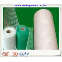125g/m2 Fiberglass Mesh For North and South America Market Manufactures