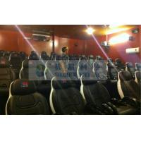 Popular Great 4D movie theaters with 45 cinema seats , cinema 4d system requirements with perfect fusion effect Manufactures
