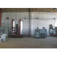 China Cryogenic Industrial Nitrogen Generator / Nitrogen Generation Plant For Medical on sale