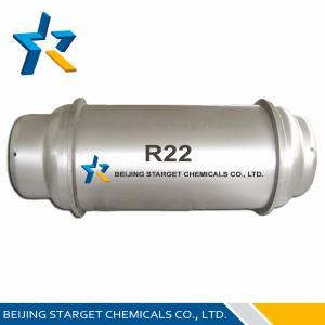 R22 Replacement Chlorodifluoromethane (HCFC-22) home air conditioner refrigerant gas Manufactures