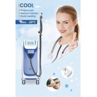 Buy cheap high power compressor icool air cold machine for reducing pain from wholesalers