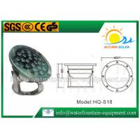 Outdoor Garden Pond Light Multi Color , Double Cable Underwater Fountain LED Lights Manufactures