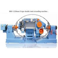 1250 Wire Bunching Machine Stranding Copper Wire PVC Wire Al Wire And Below 7 Wires Conductor Manufactures