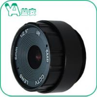 China 70 Degree 0.2mm M.O.D CCTV Camera 6mm Lens For Mini Surveillance Camera on sale