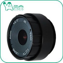 China 70 Degree 0.2mm M.O.D CCTV Camera 6mm LensFor Mini Surveillance Camera on sale