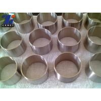 Buy cheap gr2 titanium forgings lathing cutting ring from wholesalers