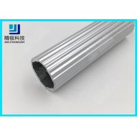 Scroll Bars Aluminium Alloy Pipe Seamless Silvery Laciness Tubing OD 29mm AL-R Manufactures