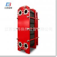 Buy cheap titanium customized plate heat exchanger high efficiency  M series Sea water simming pool heat exchanger from wholesalers