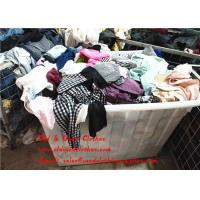 Buy cheap 80 Kg/Bale Second Hand Recycle Old Bras 2Nd Hand Women'S Clothing Very New from wholesalers