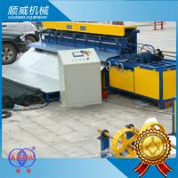 Chain Link Wire Machine Yellow And Blue Color , Chain Link Mesh Machine Manufactures