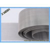 Twill Stainless Steel Woven Wire Mesh Panels , Woven Wire Mesh Screen 40mesh Manufactures