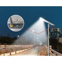 Dust Free Solar Charge Auto Cleaning Solar Lamp LED Street Lights Manufactures