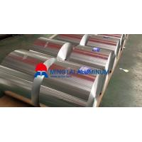 China Best Selling China 1100 adhesive tape aluminum foil supplier on sale