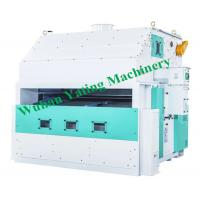 Intelligent Wind Sorting Grain Cleaning Machine Rice Mill Cleaner Environmental Friendly Manufactures