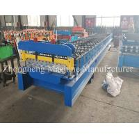 Buy cheap 30M/Min R101 Metal Roofing Sheets Roll Forming Machine To Mexico from wholesalers