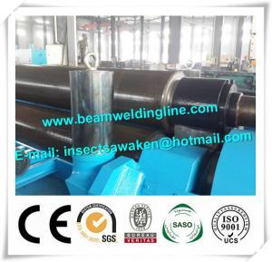 Quality CNC Hydraulic bending machine steel plate shearing machine , Steel rolling machine for sale