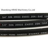 Excellent production level hydraulic rubber hose steel wire braided hydraulic hose Manufactures