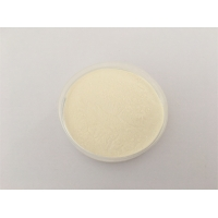 Small Molecule  Carboxymethyl Chitosan Manufactures