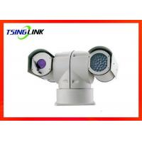 20x Optical Waterproof PTZ Night Vision Camera 1080P For Police Car Manufactures