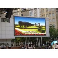 P8 Outdoor Video Wall LED Display Large Digital Led Display Screen High Definition Manufactures
