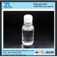 Glyoxal 40% manufacturers from China,CAS NO.:107-22-2 Manufactures