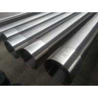 OIl well screen or wedge wire well screen or johnson wire screens Manufactures