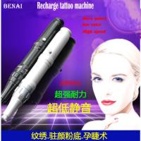 Whosale rechargeable battery permanent makeup tattoo machine with high speed and power Manufactures