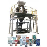 Quality Given Bag Automatic Bagging Machine , Powder Pouch Filling Machine 300-800bags/h for sale