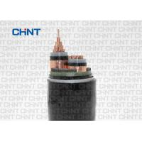 Single / Three Cores Armoured Electrical Cable Rated Voltage 6/10(12)KV Manufactures