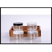 China Transparent Empty PET Cosmetic Cream Jar 50g Small Cosmetic Pots Low Temperature Resistant on sale