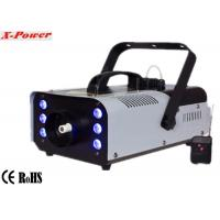 Portable 900w Stage Fog Machine Party Smoke Machine With 6*3w 3 in 1 RGB LED  X-026 Manufactures