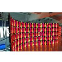 Buy cheap P4.81 Rental Curved LED Screen Display Special Die Casting Aluminum 500*1000mm Cabinet from wholesalers