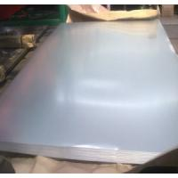 China stainless steel sheet and plate dimension 4x8 4x10 1.5x3m 201 304 grade on sale
