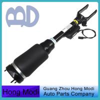 Front Air Suspension Shock With ADS For Mercedes-Benz W164 OEM 1643206013 1643202213 1643205213 Manufactures