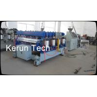 PVC mixed with wood powder Door Plastic Profile Production Line Manufactures
