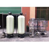 Ultrafiltration Membrane System 5000LPH/ UF Water Purifier / Filtration UF Plant Manufactures