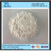 USP grade p-Arsanilic acid used for Veterinary medicine API,CAS NO.:98-50-0 Manufactures