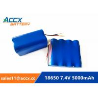 li-ion 18650 battery pack 7.4V 5000mAh 5200mAh rechargeable battery with PCM protection 5C discharge Manufactures