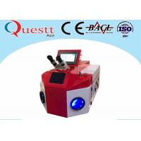 Gold Silver Jewelry Laser Welder Portable Laser Spot Welding Machine Power 150W Water Cooled Manufactures