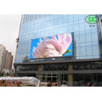 Buy cheap DIP346 P16 Full Color LED Billboards , Commercial Center plaza electronic LED from wholesalers