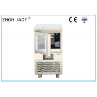 SS304 Mini Ice Maker , Small Commercial Ice Maker 382 * 590 * 730MM Manufactures