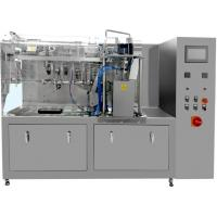Rotary High Speed Pouch Packing Machine , Preformed Vacuum Zipper Pouch Packing Machine Manufactures