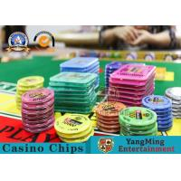 Buy cheap Square Crystal Acrylic RFID Casino Poker Chip Set Plaque Wear Resistant from wholesalers