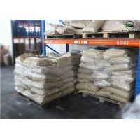 Quality High Efficiency Enzymes In Textile Industry , Yellow Powder Desizing Enzyme Amylase for sale