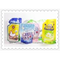 Custom Stand Up Pouch for food , daily necessities color stand up bag Manufactures