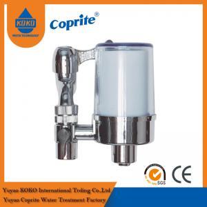 Kitchen Carbon Fiber / Granular Carbon Cartridge Tap Filter Faucet Mount Water Filter Manufactures