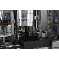 Quality Touch Screen Beverage Labeling Machines For Bottles 25000bph 220V for sale