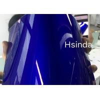 China Superior Gloss Candy Powder Coat High Strength Super Weather Resistance on sale